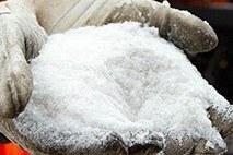 Techninė druska featured
